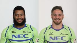 NECグリーンロケッツが2選手の追加退団を発表