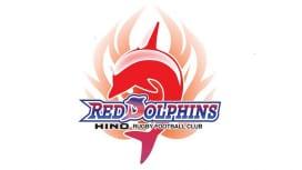 選手の逮捕で活動自粛していた日野レッドドルフィンズ、6月中旬より活動再開へ。
