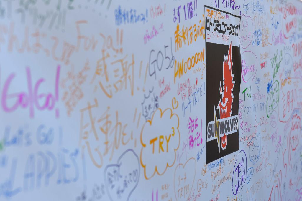 8月8日に「サンウルブズ メモリアルセレモニー」開催決定