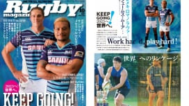 表紙は爽やかに、レメキとムーア。ラグビーマガジン10月号、本日発売