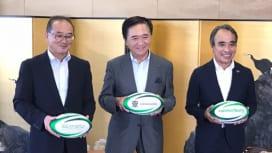 三菱重工相模原ダイナボアーズが、神奈川県のラグビー振興のためにボールを寄贈。