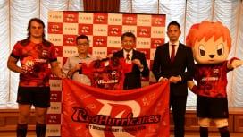 NTTドコモレッドハリケーンズが大阪市と連携協定締結