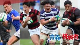 関東大学対抗戦A、関東大学リーグ戦1部、今年もJ SPORTSオンデマンドで全試合配信!