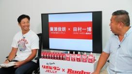 『考える』ことが、『成長』につながる。元ラグビー日本代表主将、トップ選手の心構えを語る。
