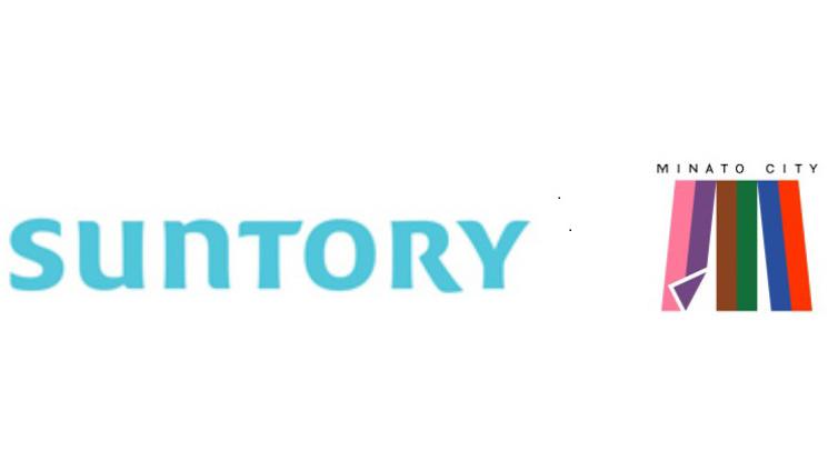 サントリー、港区との地域社会の発展に関する包括連携協定締結