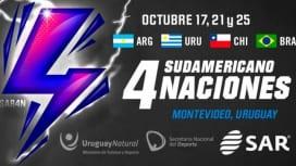 南米4か国対抗戦は10月17日開幕 アルゼンチン、ウルグアイ、ブラジル、チリが激突へ