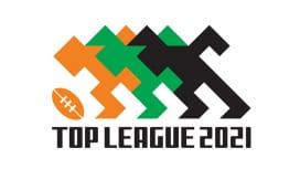 「ジャパンラグビートップリーグ 2021」チケット販売概要決定のお知らせ