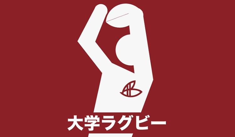 近大ラグビー部、関係者コロナ感染で最終順位決定戦辞退。関西大学Aリーグ