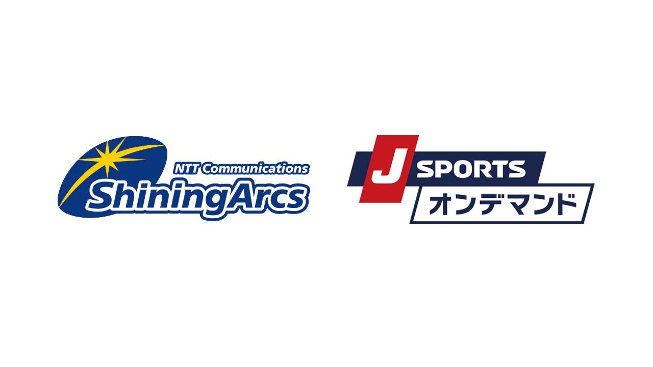 NTTコムとJ SPORTSの連動企画。ファンクラブ入会でオンデマンドの無料視聴クーポン