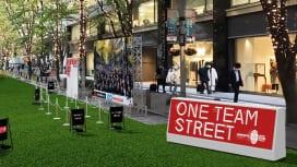 【お知らせ】丸の内仲通りからラグビーの魅力発信する「ONE TEAM STREET」登場