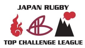 ジャパンラグビー トップチャレンジリーグも開幕延期