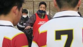 【ラグリパWest】ラグビーで人間的成長を。 吉田大樹 [那賀高校監督/和歌山県]