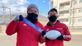 AIGジャパンがラグビーキッズを応援。「タグラグビーキットプレゼント」+神戸製鋼!