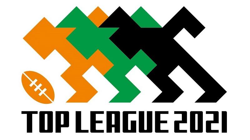 ジャパンラグビートップリーグが違法薬物検査実施 全選手が陰性