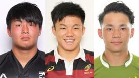 リコーに天理大PR谷口、早大WTB古賀、大東大SH南の3選手が新加入