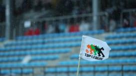 雷の影響で中止となったトップリーグ2試合、今週末に秩父宮で開催決定