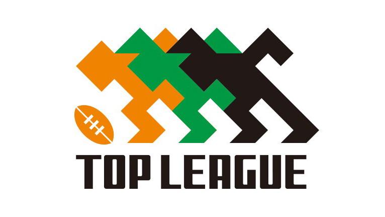 クボタのタウモハパイ、神戸製鋼ナエアタ、ドコモ金廉は4試合出場停止。リーグ戦残り出場不可