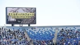 パナソニックが移転する熊谷ラグビー場横のエリアの愛称は「さくらオーバルフォート」に決定。