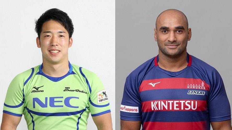 日本代表候補にNECの中嶋大希と近鉄のセミシ・マシレワ追加