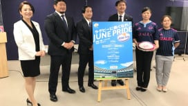 「静岡をラグビーとスポーツでワクワクさせる」。一般社団法人となった静岡県協会が..