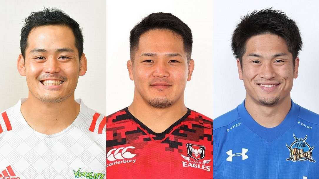 中村駿太がけがで日本代表離脱。彦坂圭克、庭井祐輔、長谷川崚太の3人追加招集