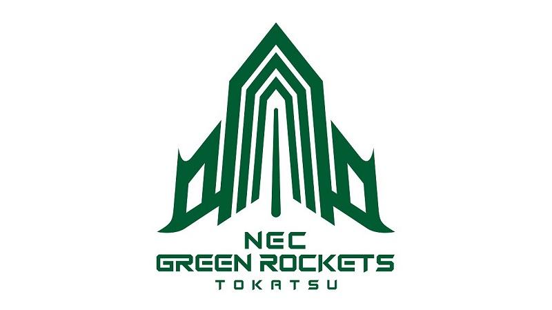 """NECグリーンロケッツの新エンブレム発表 """"宇宙一輝く星""""を目指す"""