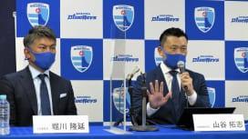 ヤマハ新設「静岡ブルーレヴズ」の新社長、山谷拓志氏はクラブ事業立ち上げのプロ。