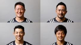 リコーブラックラムズ 元主将の馬渕武史など7選手の退団発表