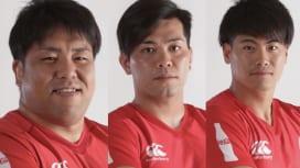 宗像サニックスが新体制と新加入9選手を発表。コカ・コーラから7選手が加わる。