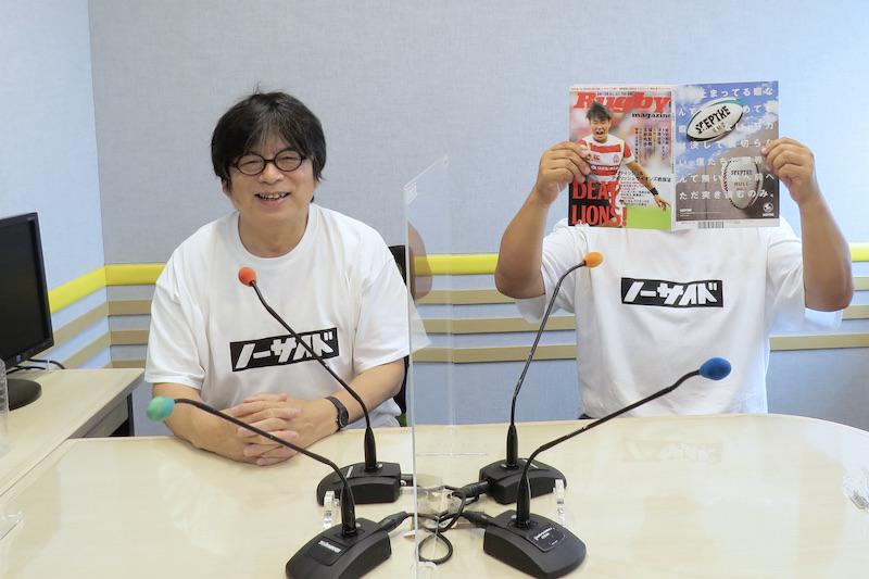 ジャパンにライオンズ、そしてセブンズ。「藤島大の楕円球にみる夢」は本日(7月5日)放送