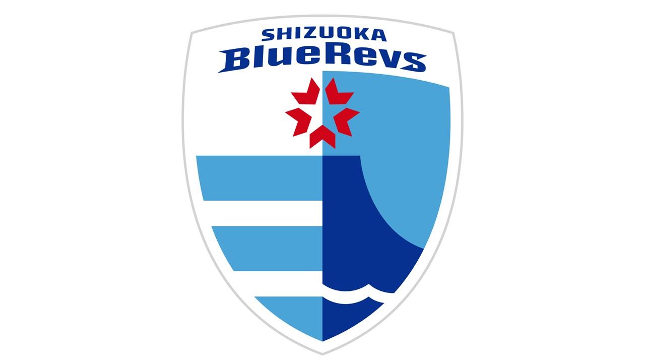 静岡ブルーレヴズが新体制を発表。サントリー退団の有賀剛コーチらが加入。