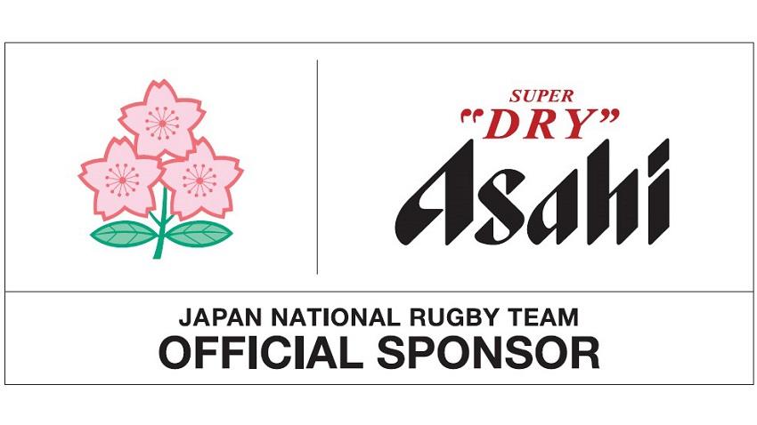 アサヒビールがラグビー日本代表オフィシャルスポンサーに決定