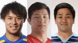 宗像サニックスに牧野内翔馬ら5選手加入。小野晃征は引退