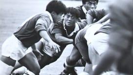 タックルマン石塚武生の青春日記①