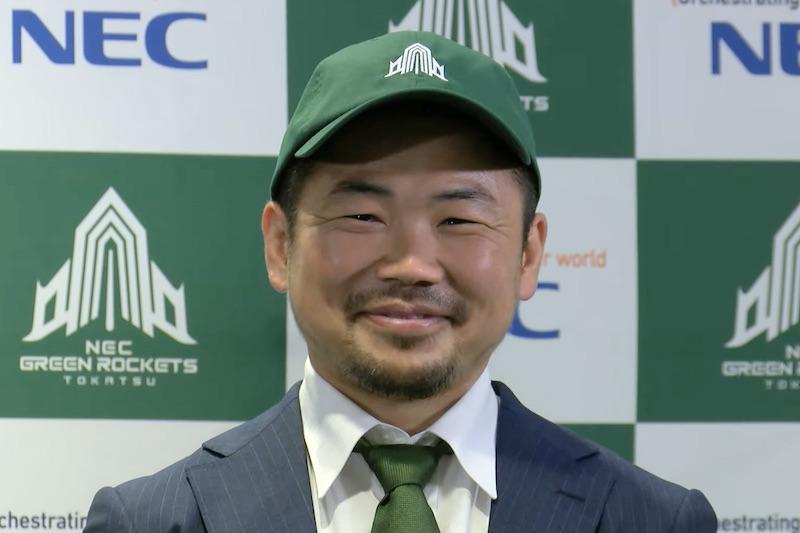NECグリーンロケッツ東葛、田中史朗の入団を発表。強く、愛されるチームのエナジーに