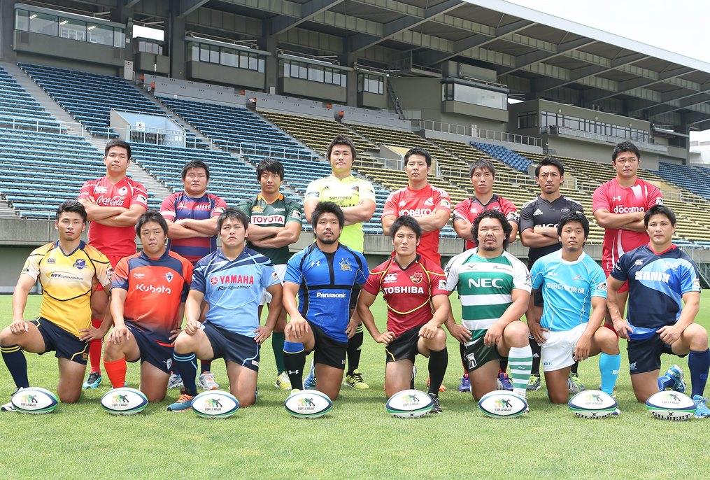 2014-15トップリーグ開幕へ! 全16チームの主将たち(撮影:TAKASHI TAKASHIO)