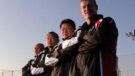 日本代表監督勢揃い。高校・松井監督、U20・元木監督、日本A・薫田監督、JK