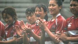 セブンズフェスティバル2011で優勝した7人制女子日本代表の選手たち