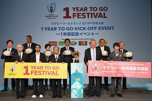ラグビーワールドカップ2019日本大会 1年前記念イベント開催