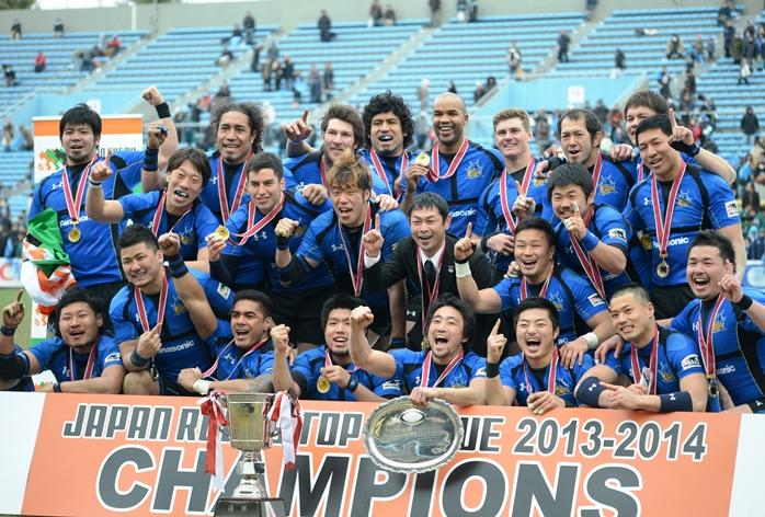 新チャンピオン。2013−2014トップリーグを圧倒的強さで制したパナソニック(撮影:松本かおり)