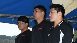 U18欧州チャンピオンシップに挑む! U18日本代表メンバー発表