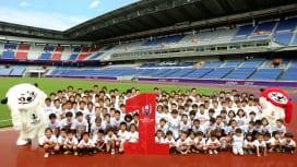 ラグビーワールドカップ2019日本大会 開幕までいよいよあと1年!