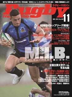 11 cover