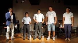 いよいよ開幕! 「大阪ダービー」プレビュー