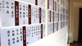 九州電力 「覚悟」をもったシーズンを…。