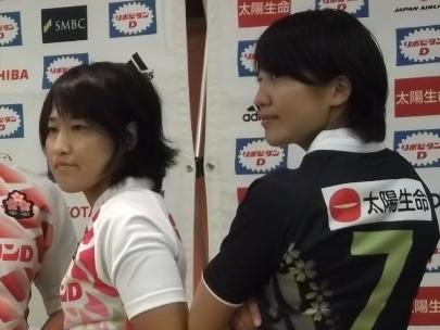 nakamura and takeuchi