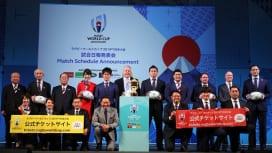 日本、W杯8強入りへ挑む! アイルランド戦は静岡、スコットランド戦は横浜