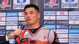 サンウルブズ5位は可能? 「試合に出たい」山田章仁は「監督を信じる」。
