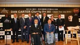 この夏、カーターが日本にやってくる。九州・東北・東京でチャリティイベント開催