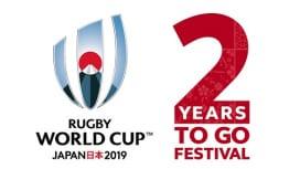ラグビーW杯2019 試合日程発表は11月2日! 2年前イベント実施へ